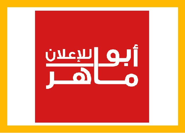 تسويق فيسبوك فى مصر,تسويق سوشيال ميديا فى مصر,شركات تسويق الكترونى فى مصر,تسويق الكترونى فى مصر,حملات اعلانية الكترونية,اعلانات الفيسبوك فى مصر,حملات تسويق سوشيال ميديا,خدمات تسويق الكترونى,ادارة صفحات الفيسبوك فى مصر,تصميم مواقع فى مصر,تصميم مواقع الكترونية فى مصر,تصميم متاجر الكترونية فى مصر,تصميم اونلاين ستور,تصميم اونلاين ستور فى مصر,تصميم مواقع,تصميم مواقع ووردبريس,تصميم مواقع جوملا,سيو,تصميم جرافيك فى مصر,جوجل ادز,حملات اعلانية على جوجل,اعلانات جوجل, ,digital marketing,e-marketing,social media marketing,facebook marketing,social media advertising strategy,digital marketing company,advertising on facebook,marketing strategy social media,social marketing agency,social media advertising agency,digital agency,digital marketing agency,digital advertising,webdesign,webdesign in egypt,ecommerce web,online store,online store in egypt,seo,google ads